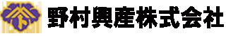 野村興産株式会社